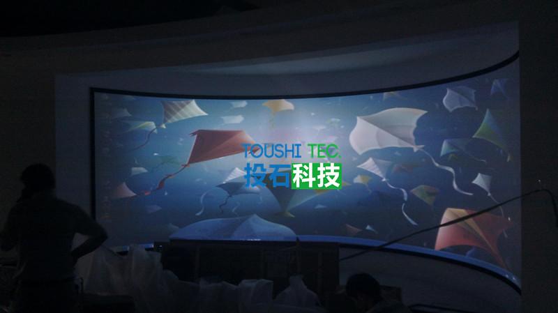 邳州三通道桌面级融合现场效果图片2_副本.jpg